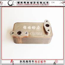 天锦发动机配件东风商用车天锦4H发动机机冷芯/机油冷却器芯总成/1012BF11-012