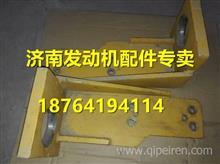 潍柴动力发动机安装支架612600012987/612600012987