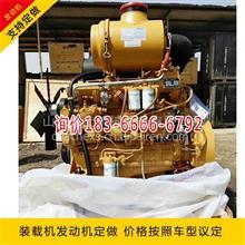 山东东上玉柴YC4F60Z-T20增压配装载机挖机 玉柴发动机60马力