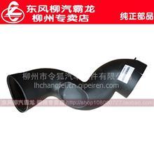 东风柳汽霸龙507维柴340发动机空滤器出气接增压器进气管低价销售/质优价廉