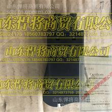 LG9704580121 重汽豪沃轻卡发动机诊断开关 /LG9704580121