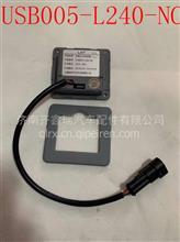 公交车客车车载USB充电座型号USB005-L240-NC/USB005-L240-NC