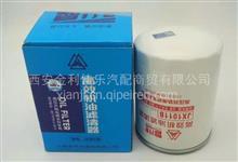 智行者高效机油滤清器高压共轨电喷系列专用/JX1011B