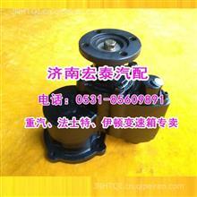 V50  QH50取力器法士特12档不等分传动式取力器简装直连/V50  QH50