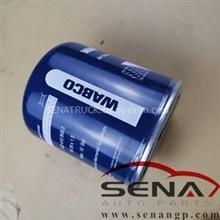 空气干燥罐43241086824324108682