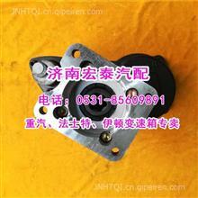 V50  QH50 取力器普通12档小泵简装取力器连接泵式/V50  QH50