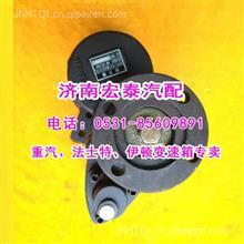 V50  QH50取力器法士特十档六孔传动直连式取力器/V50  QH50