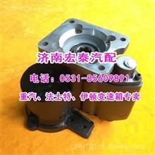 V50  QH50法士特十档六孔配小泵取力器简装直接取力器