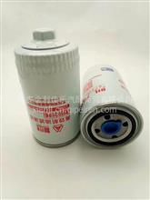 智行者高效机油滤清器高压共轨电喷系列专用/W950/31