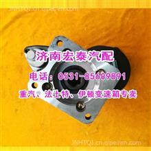 V50  QH50加大12档连接泵式取力器简装直连等分/V50  QH50