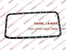 油底壳垫片D4114_D03-104-50+B_上柴配件/D03-104-50+B