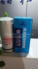 智行者高效机油滤清器高压共轨电喷系列专用/JX0818