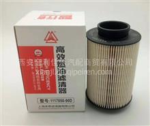 智行者高效燃油滤清器高压共轨电喷系列专用/1117050-90D