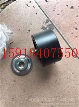 玉柴动力YC6M皮带涨紧轮/MS40D-1002460