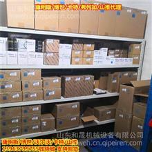 小松6D107 102 114气门室盖200 360系列支重轮/小松履带板总成