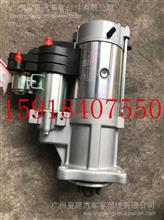 玉柴动力YC6M马达/M3015-3708100