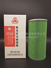 智行者高效燃油滤清器高压共轨电喷系列专用/2340-11790