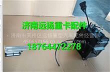 重汽发动机尿素泵箱集成系统/WG1034121181