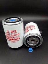 智行者高效柴油油滤清器高压共轨电喷系列专用/WDK999/1