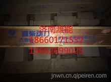 潍柴WD618凸轮轴/612600050024