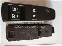 DZ96189584763陕汽德龙玻璃升降器开关X3000 /DZ96189584763