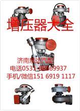 潍柴原装正品涡轮增压器612600110007/612600110007