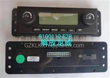 8100110-E28一汽解放龙V龙威虎威J6空调暖风开关空调控制面板/8100110-E28