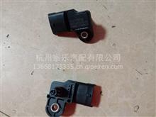 唐骏DK15进气温度传感器15240(3611400—D32—01)/15240