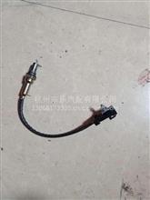 唐骏国六氧传感器14649(3611E00D3200)/14649