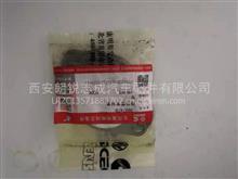 排气管垫/3937479