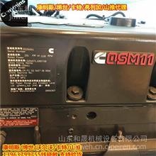 徐工XR320D旋挖钻康明斯QSM11发动机总成 功率298KW 250KW/价格
