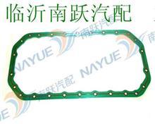 云内原厂油底壳垫片 D25TCI-05402-2  /X250524