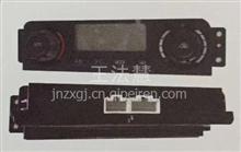 重汽配件中心销售联合重卡空调面板/联合重卡空调面板