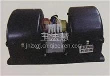 重汽配件中心销售联合重卡手动暖风电机/联合重卡手动暖风电机
