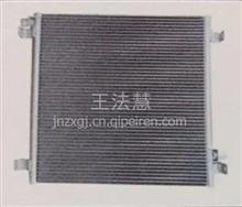重汽配件中心销售黄河少帅冷凝器WG1608828011/WG1608828011