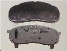 济南重汽配件中心销售华菱组合仪表38A4D-20530,60019/38A4D-60019