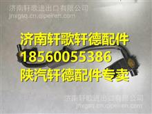 BZ17060800陕汽轩德X6变速箱扭杆式吊挂总成/ BZ17060800