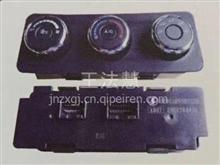 济南重汽配件中心销售陕汽操纵面板DZ96189585320/陕汽操纵面板DZ96189585320