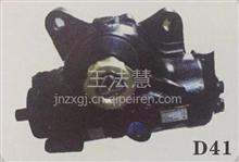 东风天龙方向机3401010-T0500(XE141)/3401010-T0500(XE141)
