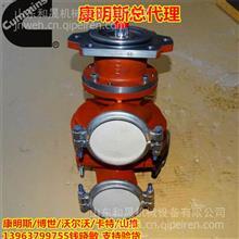 4310976水泵4068463(QST30)康明斯服站2020年新价格/4310976