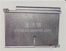 重汽配件中心销售扬州80B冷凝器/扬州80B冷凝器