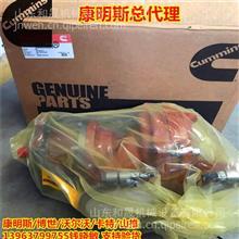 福建康明斯QST30-G4报价(应急设备)4068463水泵大修件/美康4068463