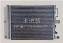 重汽配件中心销售徐工汉风冷凝器81NMBW111-05010/81NMBW111-05010