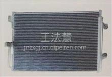 重汽配件中心销售徐工冷凝器NX01812LS421-05010/NX01812LS421-05010