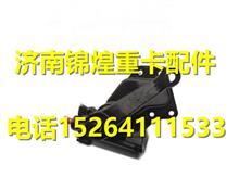 江淮校车方向机总成3401000D9410XA/3401000D9410XA