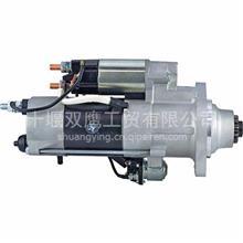 双鹰适用于三一重工泵车起动机M009T61479沃尔沃3801287三菱马达
