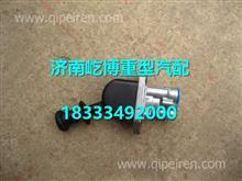 FG9604350202重汽海西豪曼H3手控制动阀总成/FG9604350202
