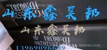 中国重汽豪沃后桥钢板整架板簧整架 0052*286后总成 弹簧板总成/WG9725520286