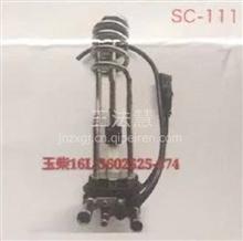 济南重汽配件中心销售玉柴16L油箱加热器3602525-874/3602525-874