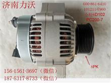 厂家优势供应小松PC200-7/6D102发电机600-861-6410/101211-7960/600-861-6410/24V/60A/8PK